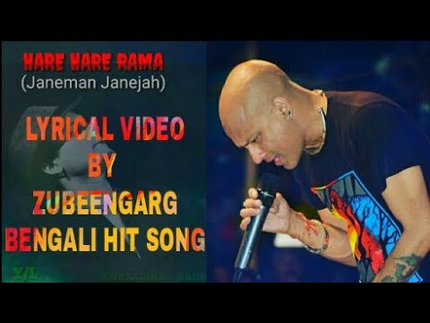 ZubeenGarg¦¦Hare Hare Rama(Janeman Janeja) ¦A beautiful bengali song  ¦Zubeen Garg¦Lyrical video