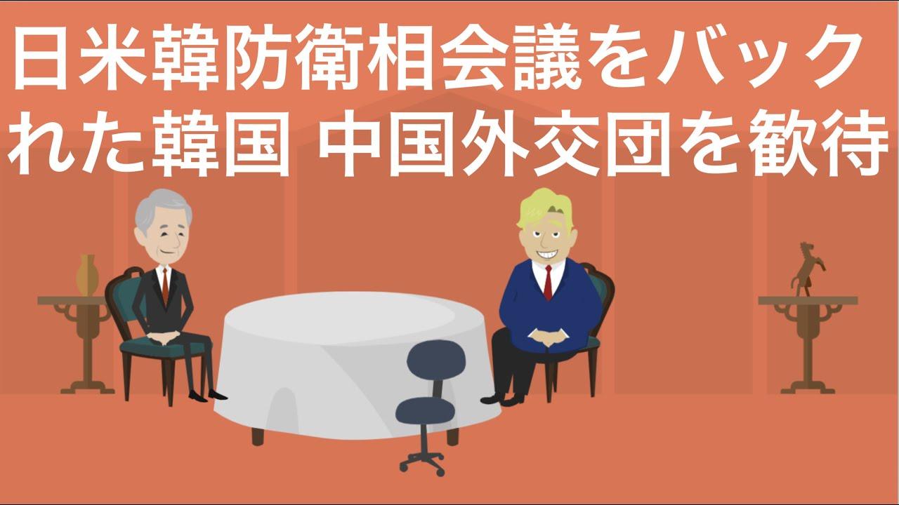 の 中国 アンテナ 韓国 反応