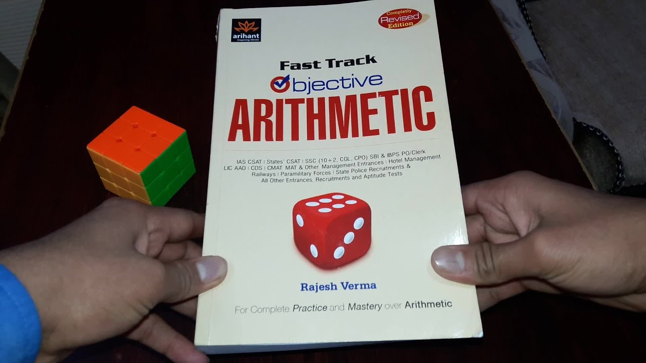 Track arithmetic pdf objective fast