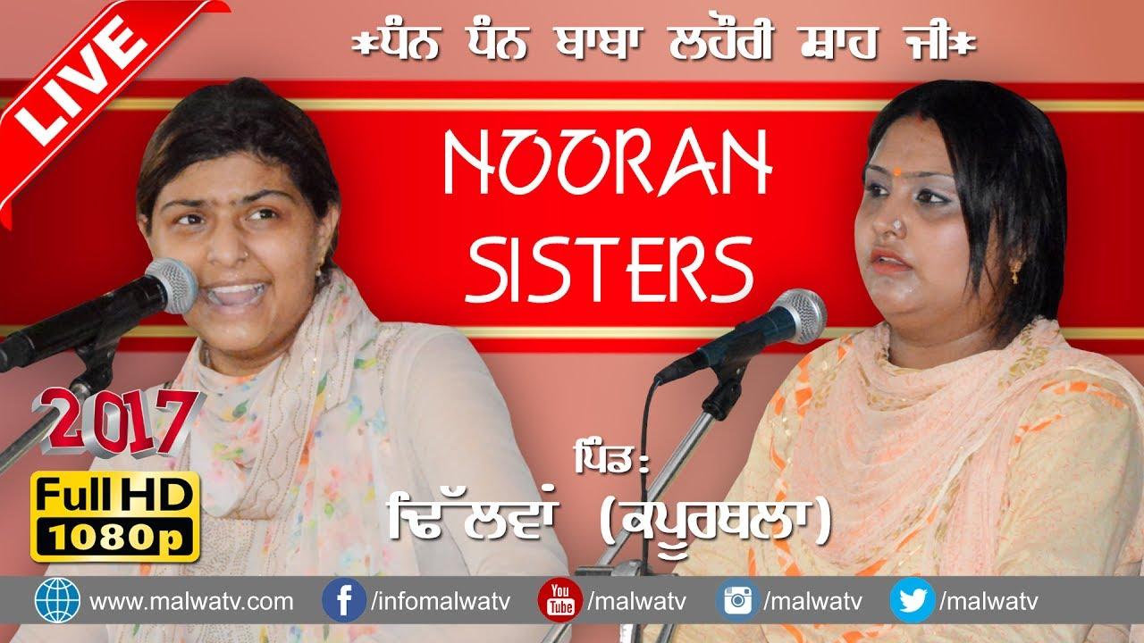 ਨੂਰਾਂ ਸਿਸ੍ਟਰ੍ਸ ● NOORAN SISTERS ● LIVE at DHILWAN (kapurthala) - 2017 ● NEW LIVE ● HD ●