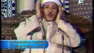 فضيلة الشيـخ  عبد الباسط محمد عبد الصمد  و تلاوة قرآن المغرب ليوم  الأحد 21 رمضان 1437  هـ   الموافق