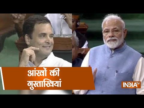 At His Last Speech In The Parliament PM Narendra Modi Takes A Jibe At Rahul Gandhi's Hug & Wink Mp3
