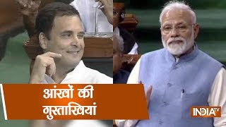 At His Last Speech In The Parliament PM Narendra Modi Takes A Jibe At Rahul Gandhi's Hug & Wink