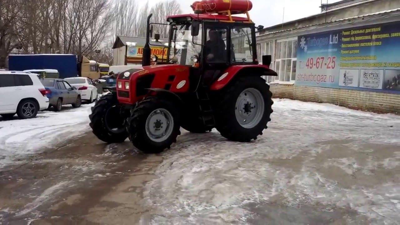2. Трактор МТЗ газодизель (ГБО). Переоборудование на газодизель (установка ГБО)