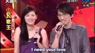 Unchained Melody - 林志炫 (Terry Lin) @ 綜藝大哥大 20090725