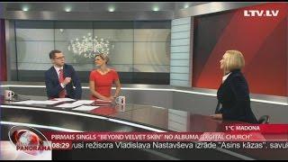 Intervija ar Dziedātāju Lindai Leen