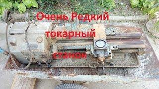 Восстановление Редкого Токарного Станка  - Rare Polish Lathe, Model Tsb-16