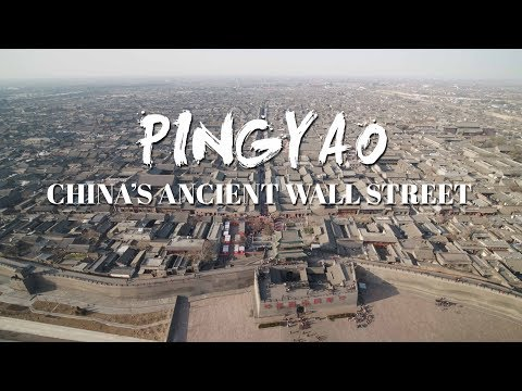 Chinas ancient wall street