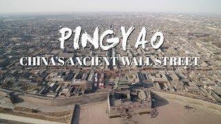 China's ancient wall street