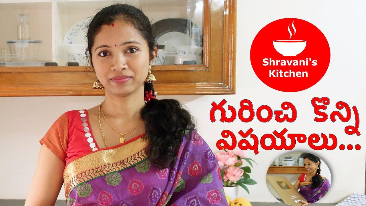 Shravani Kitchen Special Video Sravani Kitchen Special Video Sravani Kitchen Gold Award Srava Kitchen Facee Video Shravani Kitchen Channel Sravani Kitchen Video Shravani S Kitchen Shravani
