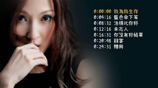 李蕙敏精選歌曲 Selected Songs of Amanda Lee