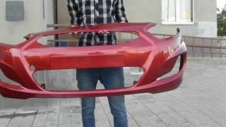 Бампер на Хендай Солярис в цвет распаковка