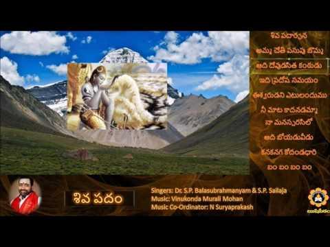 Sivapadam Series:  Album1 Siva padam