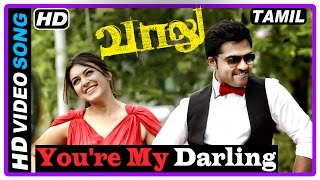 Vaalu Tamil Movie | Songs | You're My Darling Song | Simbu | Hansika | S Thaman