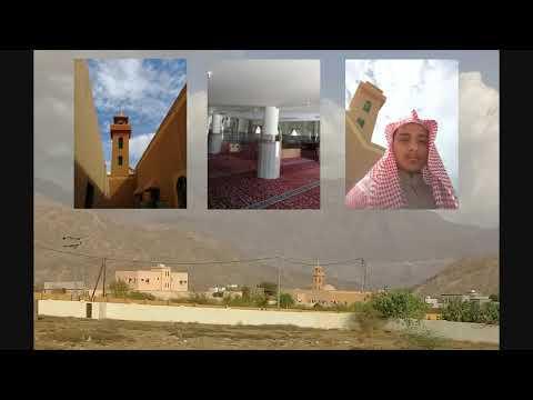 نبذة من صلاة القيام في ليلة 29 رمضان 1440 ـ من جامع ابو بكر الصديق بآل الجحيني ـ سعودي عرب