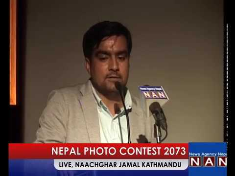 Nepal Photo Contest 2073 Winner Announcement