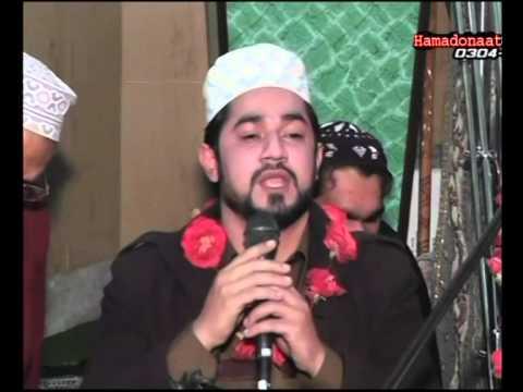 Aaqa Mere Qarar Hein Her Beqrar Ke | Naat By Hafiz Muhammad Waqar