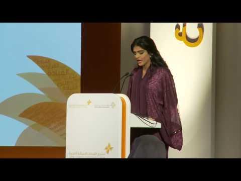 HH Princess Ameerah Altaweel speech at the Arab Women Leader