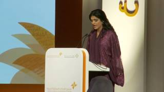 vuclip HH Princess Ameerah Altaweel speech at the Arab Women Leadership Forum 2012 - Dubai
