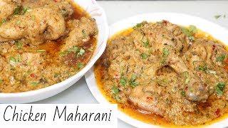 Mughlai Recipe | Chicken Maharani