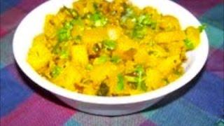 Pumpkin Curry (gummadikaya Bellam Pettina Kura)-south Indian