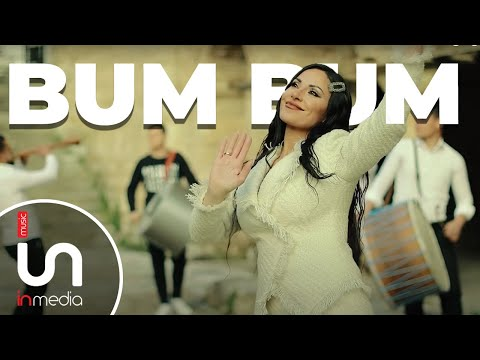 Suzana Gavazova – Bum bum