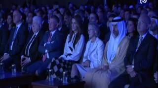 """جلالة الملك وجلالة الملكة يحضران جلسة """"أردن الريادة والإبداع"""""""