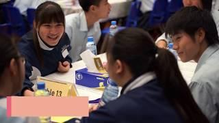 日本河瀬中学校高等学校訪校交流團影片花絮