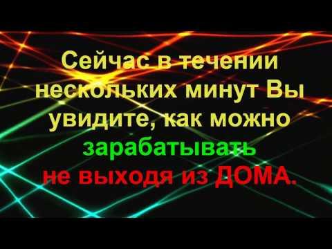 Работа Упаковщик в Минске, 110+ вакансий -
