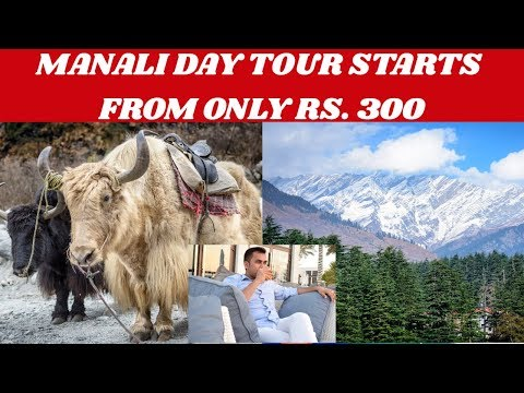 MANALI DAY TOUR ONLY RS 300/- | TRAVEL TRICKS |