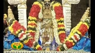 Srirangam Ranganathar Swamy Temple Kumbabishekam Live - 2015