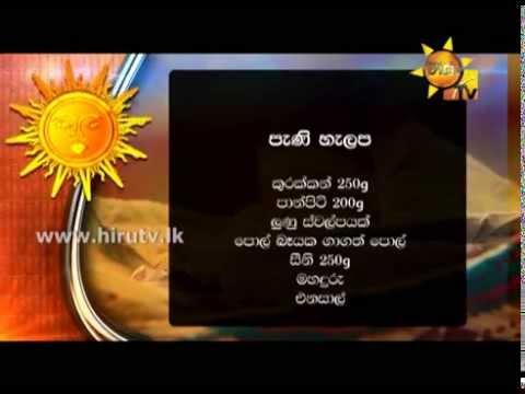 සිංහල අවුරුදු කැවිලි ( වැලි තලප, මුං කැරලි, ගොටු පිට්ටු ...) - Sinhala Avurudu Kewili