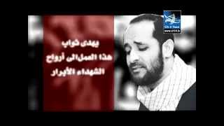 شوق العاشقين - الرادود مهدي سهوان