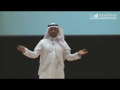 جامعة اليمامة - ورشة عمل العلامة التجارية وأثرها على نمو المنشآت الصغيرة