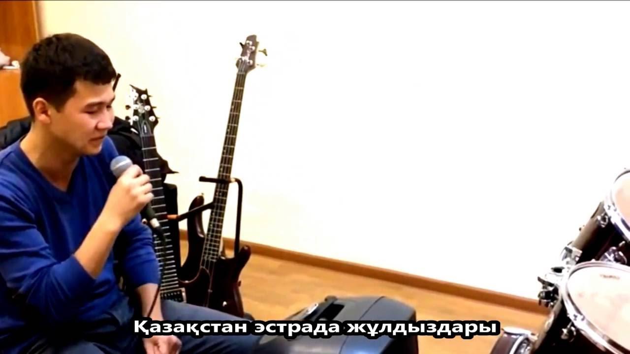 Қанат&Саян-мазаламайын(cover version2016)Kanat Umbetov