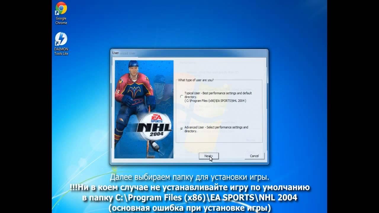 Nhl 2004 download full version free pc games den.