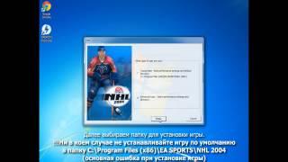 Установка оригинальной игры EA NHL 2004 / Installation NHL 2004