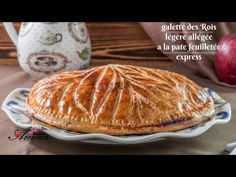 recette-galette-des-rois-légère-allégée-avec-la-pate-feuilletée-maison-express-par-soulef