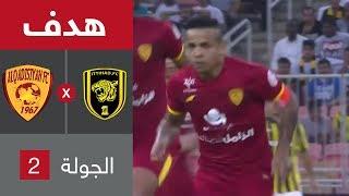 هدف القادسية الأول ضد الاتحاد (إلتون جوزيه)  في الجولة 2 من دوري كأس الأمير محمد بن سلمان للمحترفين