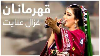 Ghezaal Enayat - Qahramanan