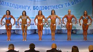 Бодифитнес до 165 см. Финал. Открытый кубок Киева по бодибилдингу и фитнесу 2015