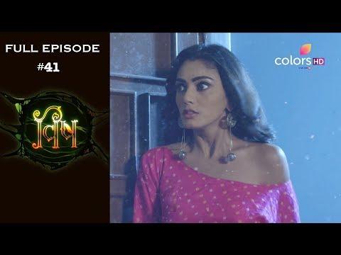 Vish - 5th August 2019 - विष - Full Episode