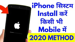 iOS 13 Install On Any Mobile 2020 iOS On Android