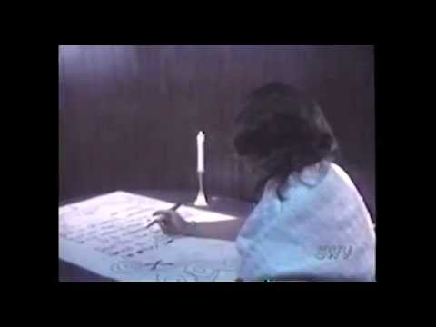 1 MINUTE OF  The rites of Uranus 1975 di Zebedy Colt