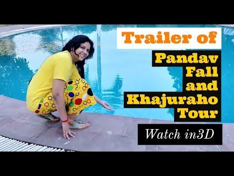 Official Trailer | Visiting Pandav Fall | Khajuraho | Satna