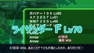 レンジャー武器であるライサンダーFとZを 手に入れるまでの記録を動画に...