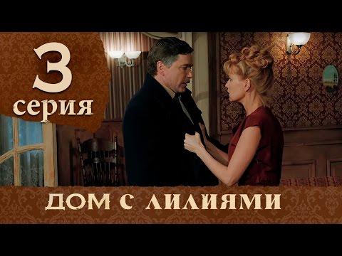 Видео Смотреть фильм онлайн в хорошем качестве бесплатно тайны следствия 2 сезон