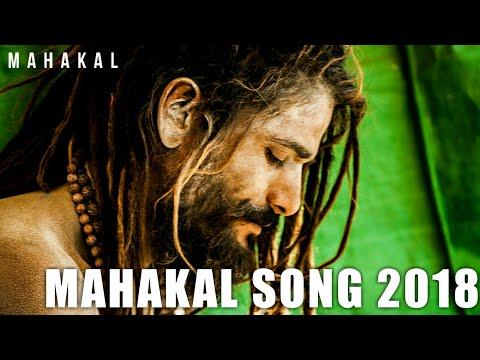 Mahakal New Song 2018 MR Manohar