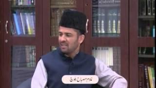 Seerat Ashab-e-Ahmad: Hazrat Syed Aziz-ur-Rehman (ra), Islam Ahmadiyya