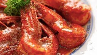 美食台 | 100年前的番茄吃法,燒大蝦絕配!